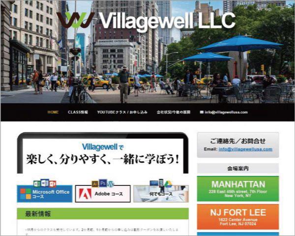 http://villagewellusa.com/